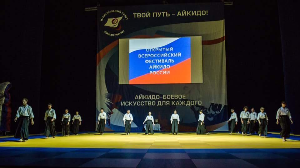 Айкидо_в_Волгограде